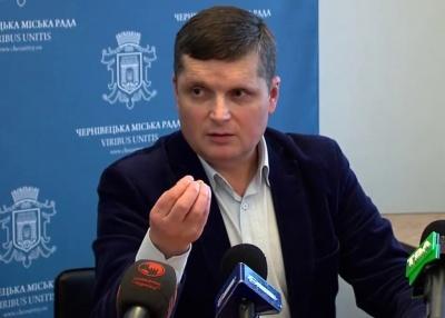 У Чернівцях звільнили багаторічного керівника теплокомуненерго