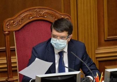 В Україні можуть ввести надзвичайний стан через ситуацію з COVID-19, – Разумков