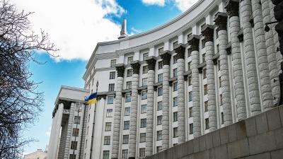В Україні можуть заборонити обіймати посади в Кабміні спійманим на плагіаті