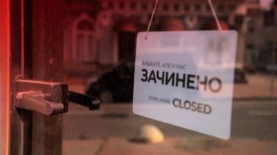 Інфекціоніст пояснив неминучість тотального локдауну в Україні