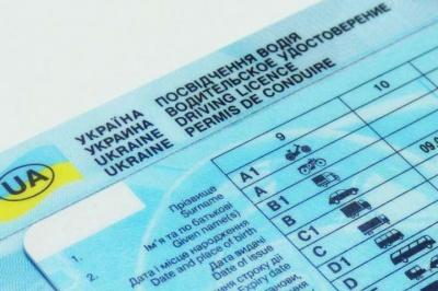 """Водійські документи не відображаються в """"Дії"""": автомобілістам розповіли, що потрібно робити"""