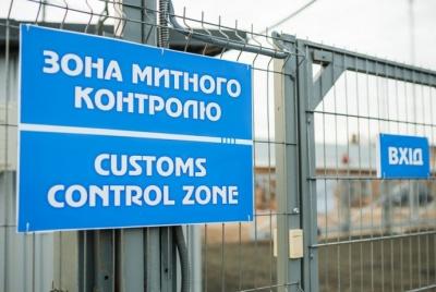 ЗМІ розповіли, кого з митників на Буковині відсторонили від роботи після засідання РНБО