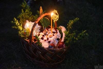 Віряни західного обряду святкують Великдень: традиції цього дня