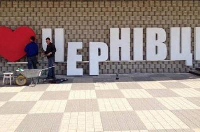 В Україні оновили «карантинну» карту: в яку зону потрапила Чернівецька область