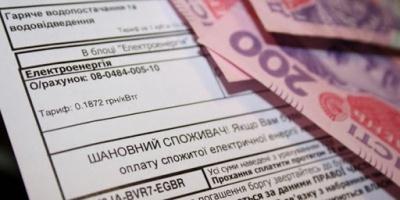 В Україні може удвічі вирости тариф на електроенергію