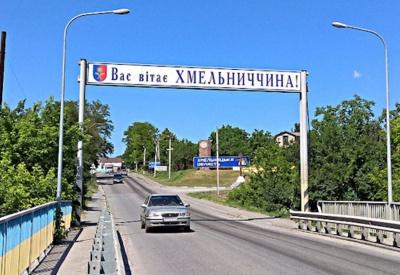 У сусідній з Буковиною області запроваджують «червону» зону