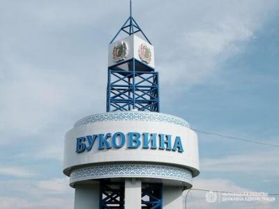 Чернівецька область найближчим часом вийде із «червоної» зони – Степанов