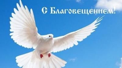 Благовіщення Пресвятої Богородиці: привітання і картинки