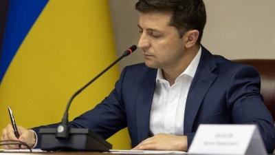 Зеленський звільнив 7 голів «старих» РДА на Буковині