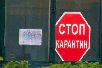 """Чернівецька область і далі залишається у """"червоній зоні"""""""