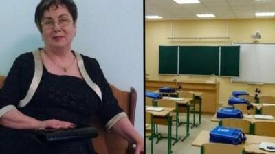 Дорікала за одяг і целюліт: директорка ліцею цькувала учнів