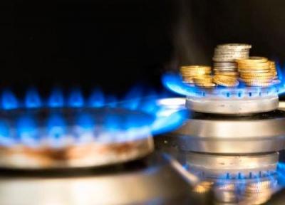 «Тарифна» комісія затвердила умови річного контракту на газ для населення з 1 травня