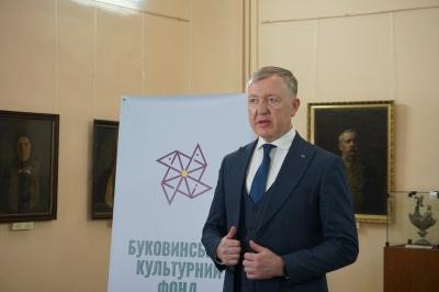 Чернівецька ОДА на 6 млн грн профінансує культурні проекти: хто може взяти участь у конкурсі