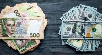 Яким буде курс долара в Україні до 2026 року: прогноз від МВФ