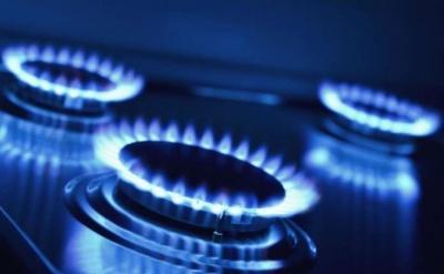 Українців переведуть на нові тарифи на газ: що потрібно знати