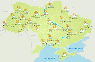 Погода на Буковині  9 квітня