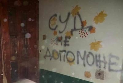 """""""Суд не допоможе"""": у Чернівцях педофілам залишили послання у під'їзді"""