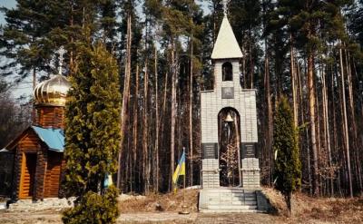Невідома Буковина: спогади свідків про трагедію в урочищі Варниця