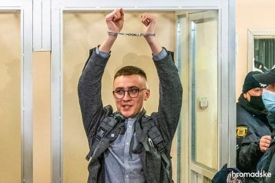 Суд випустив Стерненка з-під варти під цілодобовий домашній арешт