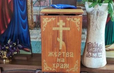 У Чернівецькій області невідомі за ніч обікрали дві церкви