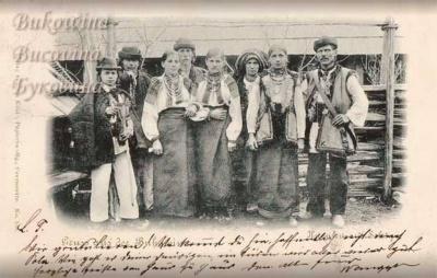Невідома Буковина: як Чернівецьку область хотіли перейменувати