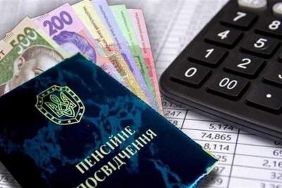 Пенсії виплачуватимуть по-новому: що зміниться
