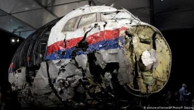 У нідерландських ЗМІ опублікували нові дані по розслідуванню катастрофи рейсу МН-17
