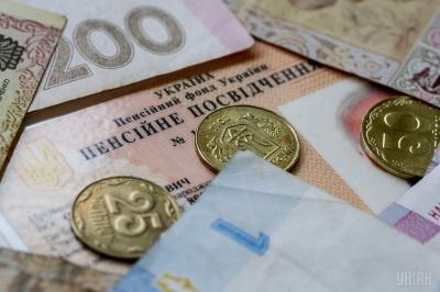 Українцям розповіли, як оформити пенсію, не виходячи з дому