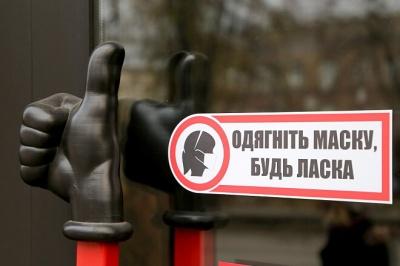 Карантинні зони оновлено: чи є зміни у Чернівецькій області