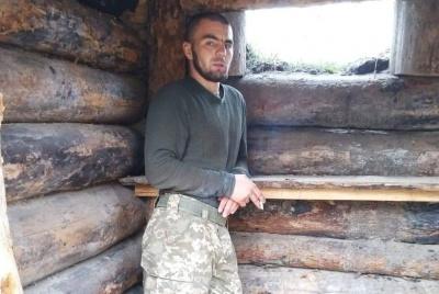 У зоні проведення ООС загинув боєць із Буковини
