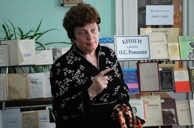 Померла відома професорка-мовознавиця з Чернівців