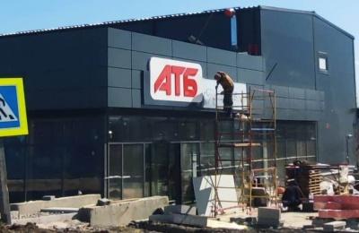 Відома корпорація будує у Мамаївцях новий супермаркет: скільки ще таких магазинів з'явиться на Буковині