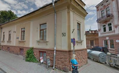 У Чернівцях відділ охорони культурної спадщини хочуть переселити поближче до фонду Михайлішина