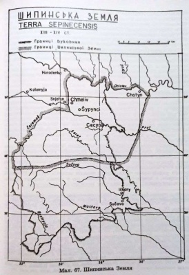 Невідома Буковина: де була «Шипинська земля» і скільки часу вона проіснувала