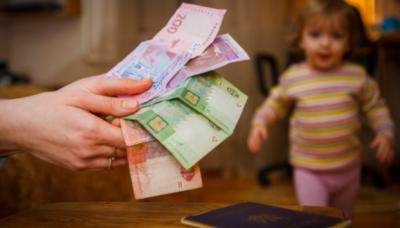Уряд пропонує збільшити виплати при народженні дитини до 50 тисяч гривень