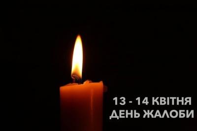 Буковина у жалобі: у зоні ООС загинуло двоє бійців з Чернівецької області
