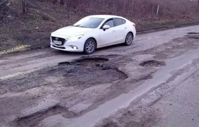 Стало відомо, скільки коштів виділили на ремонт доріг у Чернівцях