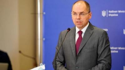 На травневі та великодні свята в Україні діятиме «особливий режим»