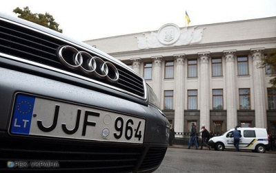 Рада ухвалила закони про пільгове розмитнення авто на єврономерах