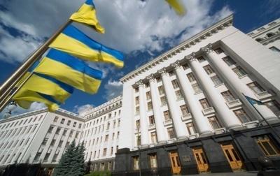В ОП озвучили сценарії дій Росії щодо України