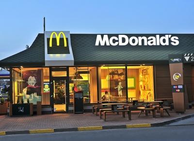 У сусідньому місті з Чернівцями відкрили МакДональдз