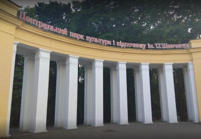 Невідома Буковина: як виник нинішній парк імені Т. Шевченка у Чернівцях