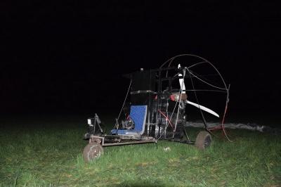 На Буковині посеред ночі затримали аерошут, яким планували перемістити цигарки за кордон