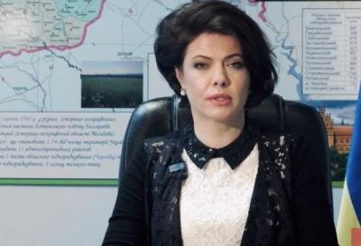 На Буковині від посади відсторонили головну прокурорку області