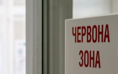 """Перевищено один показник: у Чернівецькій ОДА пояснили, чому область не виходить із """"червоної"""" зони"""