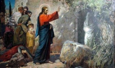 Що означає Лазарева субота і що робити в це свято