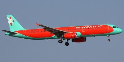 Windrose відкрила продаж квитків на авіарейс «Чернівці–Київ»