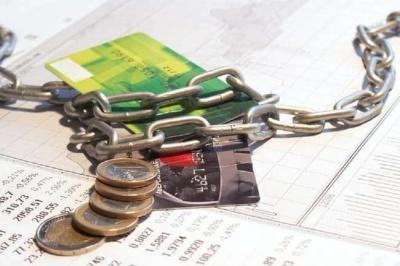 Утримання боргів з зарплат і пенсій українців: скільки можуть забирати щомісяця