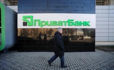 Глава НБУ заявив, що Україна продасть ПриватБанк