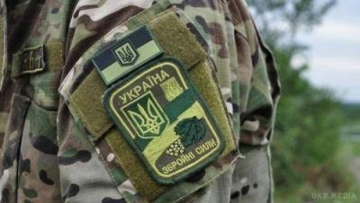 Зеленський підписав закон про призов резервістів без оголошення мобілізації